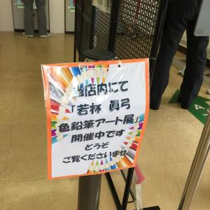 2015_05_15_01