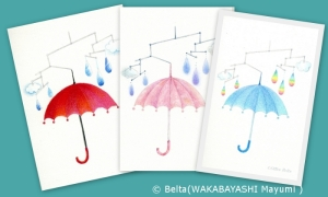 2014_06_09_rain_04
