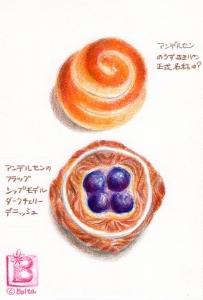 2015_10_22_bread_01_s