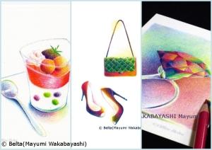 2014_07_23_3colors_01_s