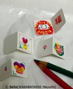 2016_01_16_cards_01