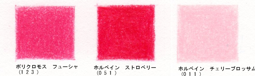 2016_03_27_pink_01