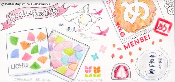 2016_04_14_oishii_02_s