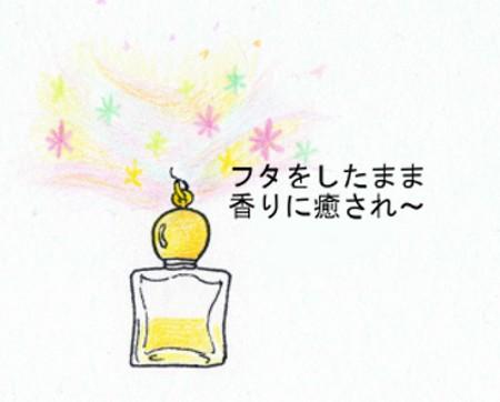 aroma_03