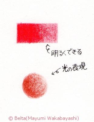 eraser_08