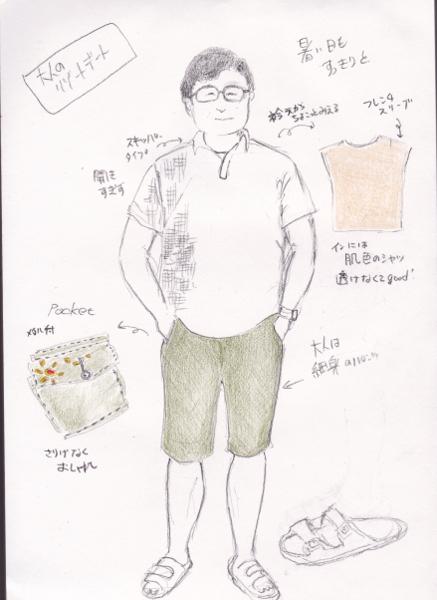 2012_07_16_fashion_03