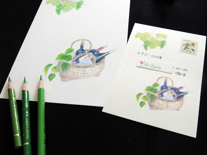 2016_08_13_postcard_01