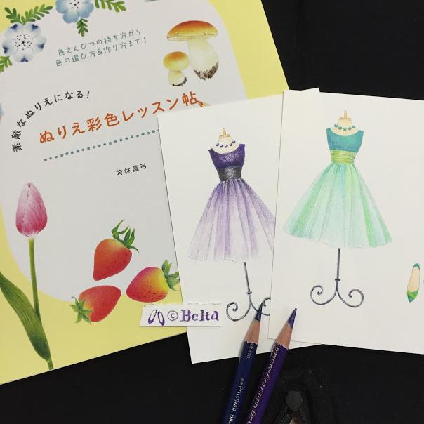 2016_08_22_dress_03_s