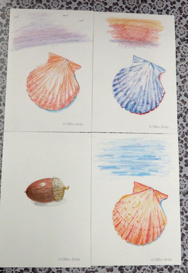 2016_08_23_shell_00