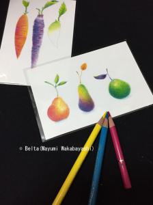 2016_09_15_pears_01