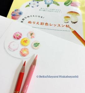 2016_10_23_01