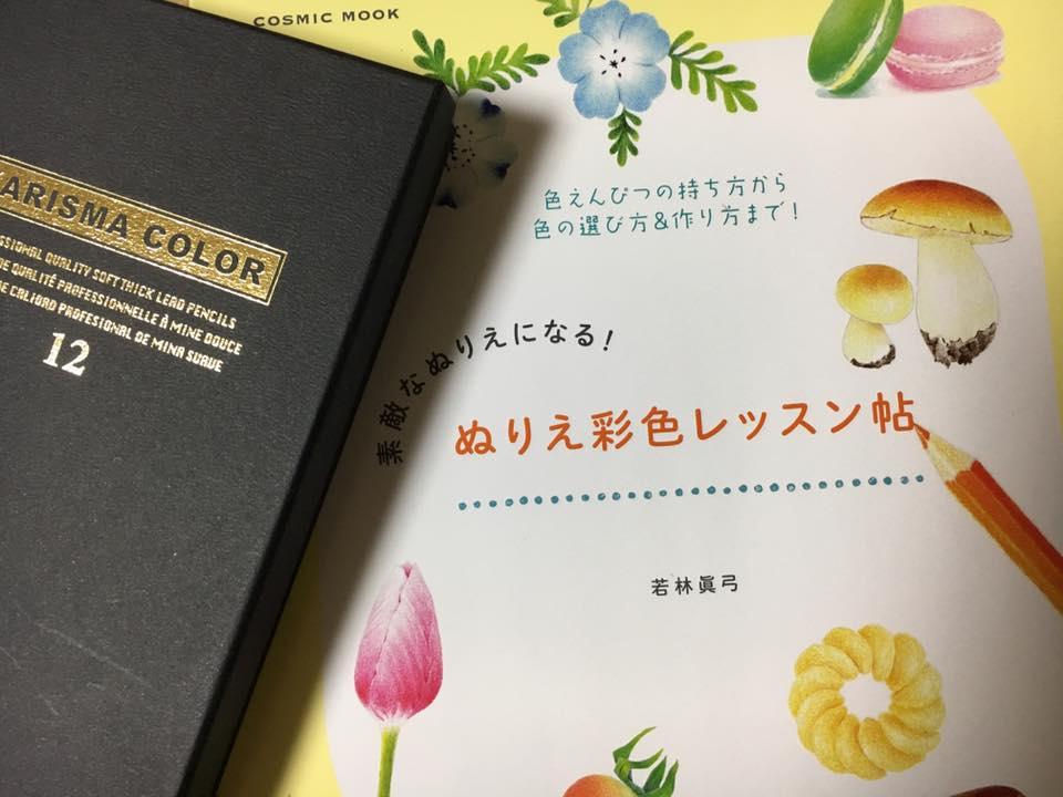 2016_11_17_01