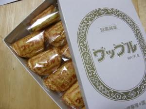 柚子風味のワッフル