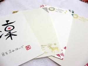 手作りのポストカード