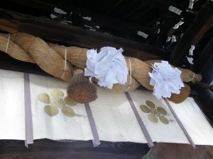 大阪天満宮の紙垂(しで)