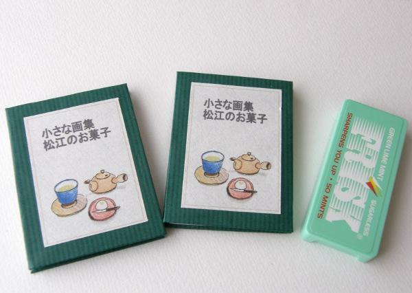 和菓子の豆本 大きさこれくらい。