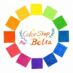 楽天 カラーショップBeltaのロゴ