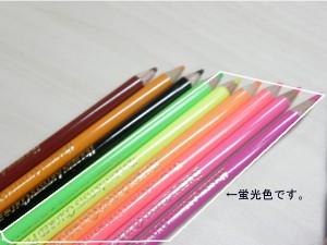 蛍光色の色鉛筆