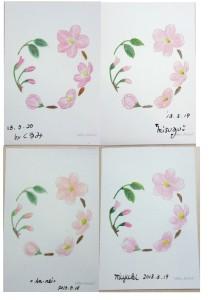 塗り絵 桜のリース できあがり