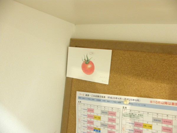 トマトの塗り絵