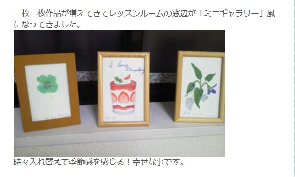 井上さんの作品