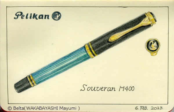 ペリカン スーベレーンM400