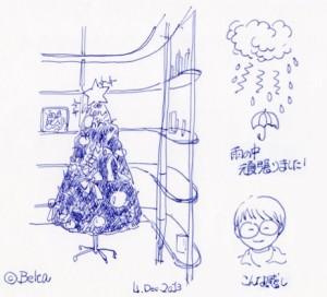 flapperさんのクリスマスツリー。