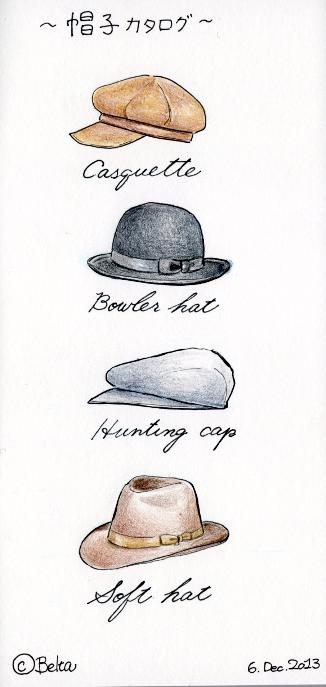 帽子でおしゃれ