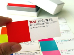 card_13