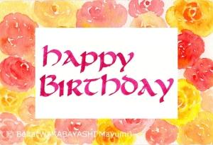 happy_birthday_rose_s_06