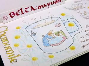 chamomile_2015_03_04_02_s