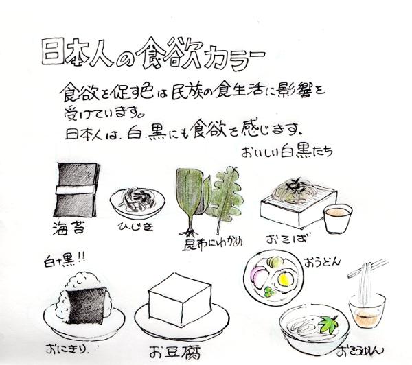 2015_04_18_black_01