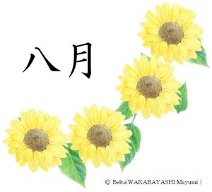 2012_06_30_sun_flower_14