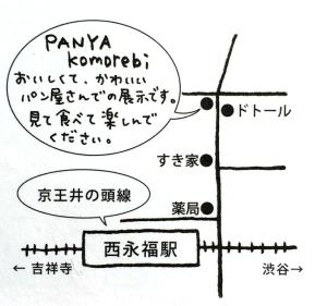 2015_08_14_02