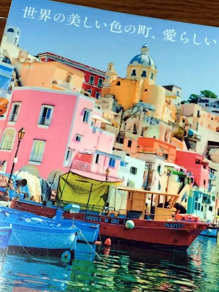 世界の美しい色の町、愛らしい家