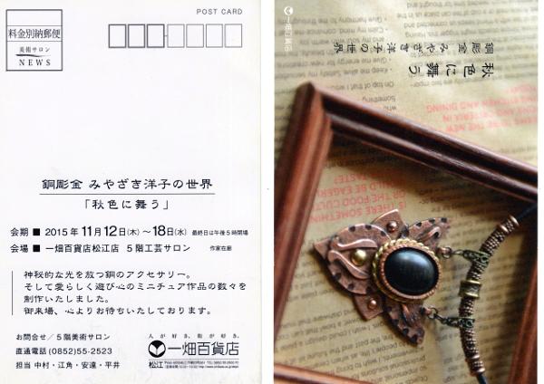 2015_10_29_01