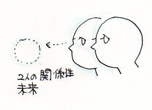2016_08_25_02
