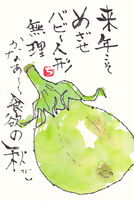 2016_10_07_01