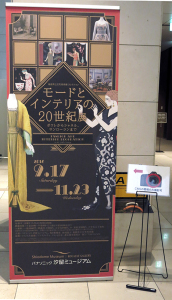 2016_10_13_01